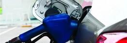 مقصر گرانی سوخت دولت است؟