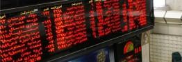 ورود مجدد بورس به کانال ۹۶ هزارتایی