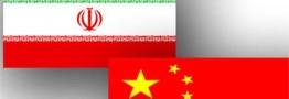 مشکل بانکی ایرانیان در چین برطرف شد