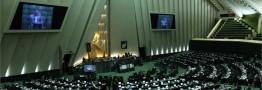 تصویب کلیات لایحه مبارزه با پولشویی در مجلس
