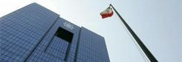 فروردین ۹۷ آخرین مهلت اجرای کنترل ریسک در بانکها
