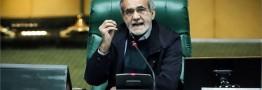 پرداخت سپردههای تعاونی ولیعصر از دوشنبه هفته جاری