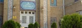 ابلاغ اعتراض شدید ایران به سفیر انگلستان در پی حمله به سفارت