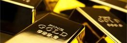 کاهش ارزش هر اونس طلا به ۱۳۱۷ دلار