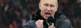 پوتین با کسب ۷۶.۶۷ درصد آرا رئیس جمهور روسیه شد
