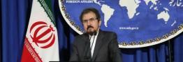وزارت امور خارجه احکام دادگاه نیویورک علیه ایران را محکوم کرد