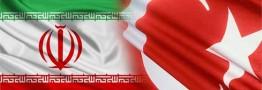 ترکیه مخالفت با تحریمهای علیه ایران را به آمریکا اعلام کرده است