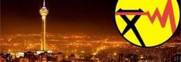 برنامه قطعی احتمالی برق امروز ۹ مردادماه تهران اعلام شد