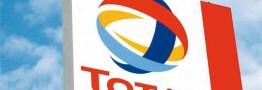 هنوز توتال بطور رسمی از قرارداد نفتی با ایران خارج نشده است