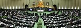 مخالفت مجلس با طرح تامین کالاهای اساسی