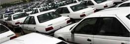 راهحل یک نماینده برای آزادسازی قیمت خودرو