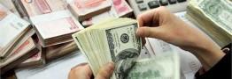 رفع تعهد ارزی صادرات با بخشنامه بانک مرکزی / بازگشت ارز ٣ ماهه شد