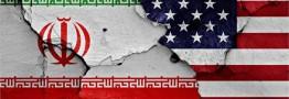 جریمه ۵ و نیم میلیون دلاری بزرگترین بانک آمریکا به جرم نقض تحریمهای ایران
