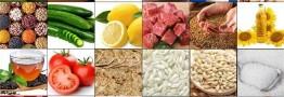 مرکز آمار ایران تورم نقطه ای مواد خوراکی را ۴۷.۵ درصد اعلام کرد