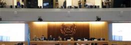 سند اعتراض ایران به تحریمهای آمریکا در دستور کار آیمو