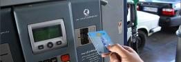 آغاز ثبتنام کارت سوخت در سامانه خدمات دولت از فردا