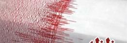 زلزله 6.4 ریشتری در کرمانشاه با 156 مصدوم؛ تلفات جانی گزارش نشده است