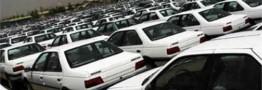 کشمکش بر سر طرح ساماندهی بازار خودرو