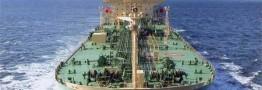 آغاز خرید نفت ژاپن از ایران
