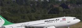 ممنوعیت نمایش بلیت چارتری هواپیما در سایت های فروش