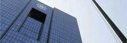 تصویب راه اندازی سامانه رفع تعهد ارزی واردکنندگان توسط شورای پول و اعتبار