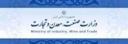 مغایرت تفکیک وزارت صمت با قوانین بالادستی