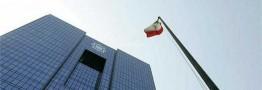 بانک مرکزی درخواستی برای وام به صندوق بین المللی پول ارائه نکرده است