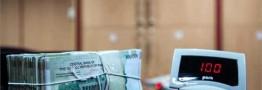 بررسی نحوه اجرای مصوبه افزایش حقوق کارمندان
