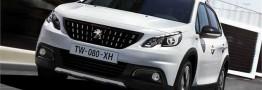 حذف پنج خودرو از گزارش کیفی