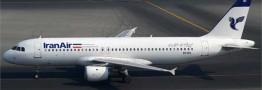 قیمت بلیت هواپیما تغییری نکرده است