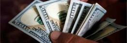 بررسی طرح حذف دلار از مبادلات بینالمللی
