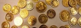 کاهش قیمت سکه به علت افت بهای دلار و اونس جهانی
