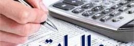 یازده سال اجرای آزمایشی مالیات برارزش افزوده