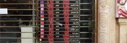 جدیدترین نرخ دلار بازار آزاد و صرافیها
