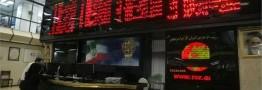احتمال کاهش کارمزد معامله در بورس کالا