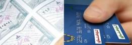 ماحصل ارز کالاهای اساسی در قالب کوپن الکترونیک به مردم پرداخت میشود