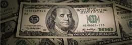 ایست قیمت دلار بر رقم ۱۱ هزار و ۷۰۰ تومان