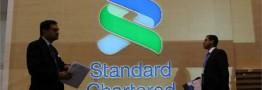 جریمه ۱۰ میلیون پوندی «استاندارد چارترد» بریتانیا به دلیل دور زدن تحریمهای ایران