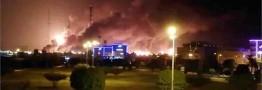 انفجار آرامکو چه بر سر قیمت نفت آورد؟