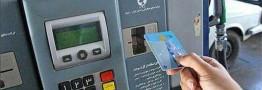 تهیه طرح دو فوریتی تکنرخی شدن بنزین در مجلس