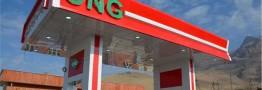 درخواست استفاده از CNG بعد از نرخ جدید بنزین 25 درصد افزایش یافت