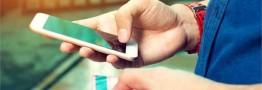 پاسخ به ۵ ابهام بزرگ رمز یک بار مصرف/مشتریان بانکی بخوانند