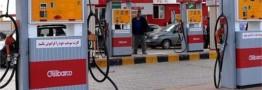 مصرف بنزین در کشور ۳۰ درصد کاهش یافت