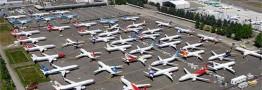 نیمی از هواپیماهای جهان در آشیانه