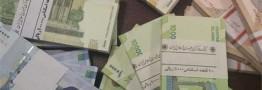 وام ۱ تا ۲ میلیونی بسته حمایتی چگونه پرداخت میشود؟