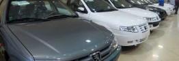 قیمتهای جدید محصولات ایران خودرو و سایپا