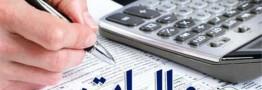اخذ مالیات از خانههای خالی منتظر گوشه چشم سازمان امور مالیاتی