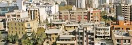 متن کامل اصلاحیه قانون مالیات خانه های خالی/ ایرادات قانون رفع شد