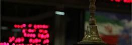لایحه افزایش سرمایه شرکتهای بورسی با قید دو فوریت به مجلس رود