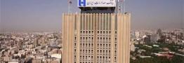 آغاز دوره معاملاتی قراردادهای اختیار معامله سهام بانک صادرات